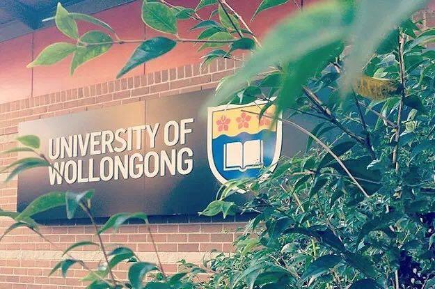 伍伦贡大学,澳洲IT专业,伍伦贡大学IT专升硕,伍伦贡计算机课程