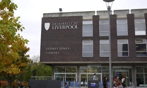 英国大学利物浦大学 不卡网大排名的大学