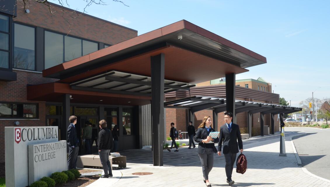 哥伦比亚国际学院申请 加拿大教育中心 加拿大留学名校申请