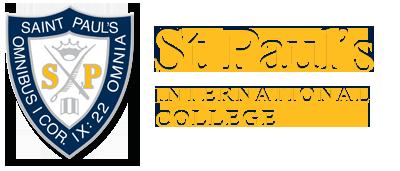 圣保罗国际学院(St.Paul International College)