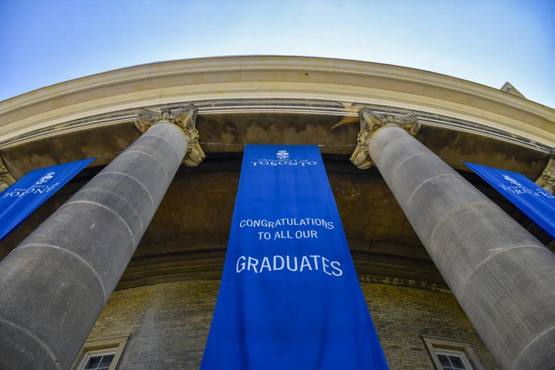 多伦多大学2022本科申请截止日 加拿大2022本科申请日期 申请多伦多大学