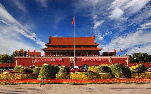北京留学艾迪留学签证办理