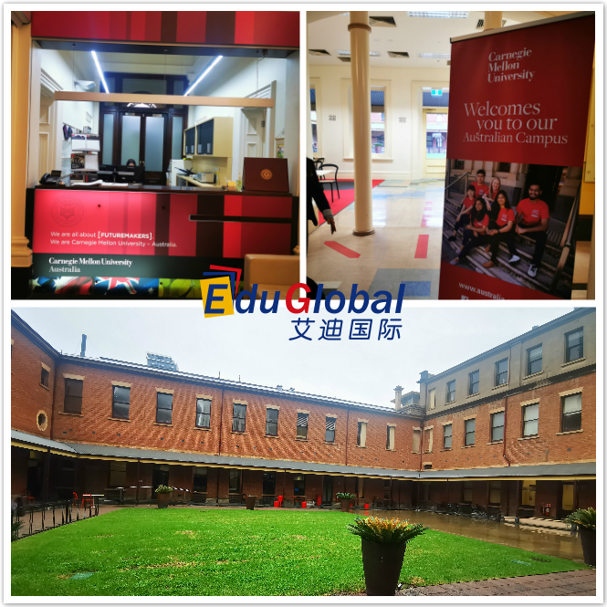 艾迪南澳行第四站美国卡耐基梅隆大学澳洲校区