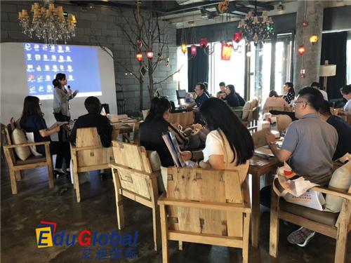 艾迪国际5.16澳洲院校代理培训会—济南站