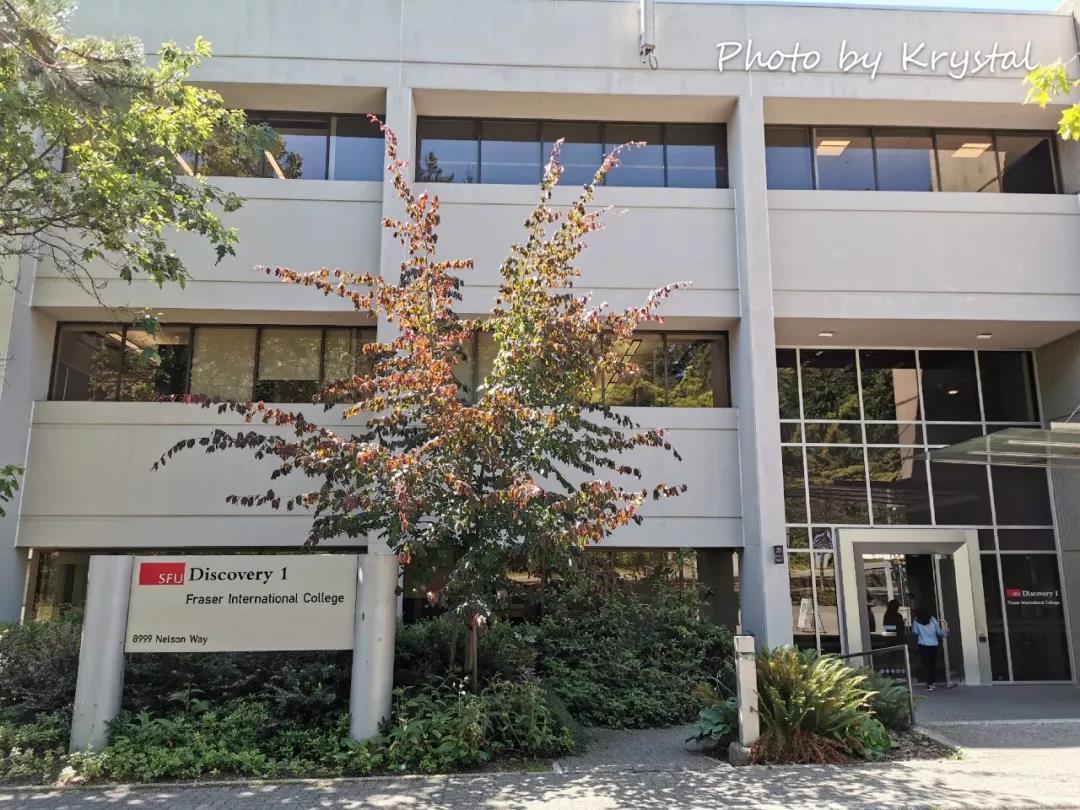 西蒙菲沙大学预科FIC入学要求 菲莎国际学院申请 加拿大教育中心 加拿大留学