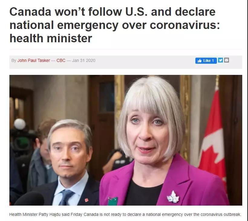 新型肺炎疫情 加拿大不会限制入境 加拿大留学 加拿大教育中心