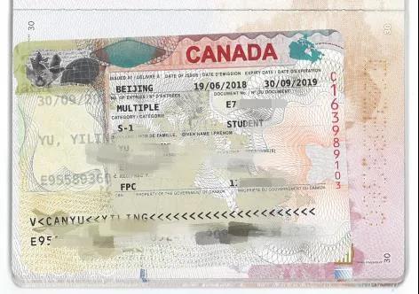 <a href='' target=_blank>加拿大签证 加拿大小签 加拿大学习许可 加拿大留学签证 加拿大教育中心</a>