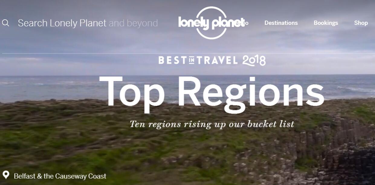英国最佳留学城市