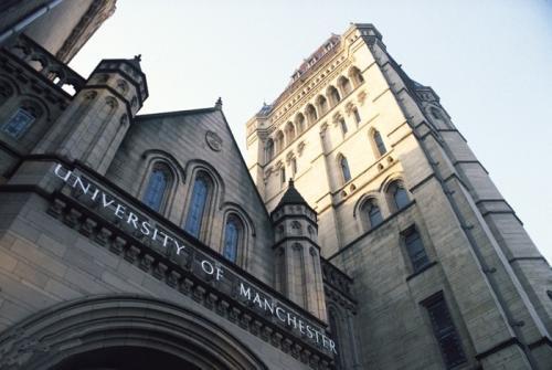 曼彻斯特大学商学院
