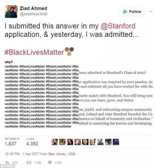 美国大学留学录取申请要求