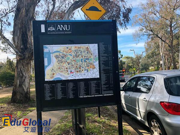澳国立大学路牌