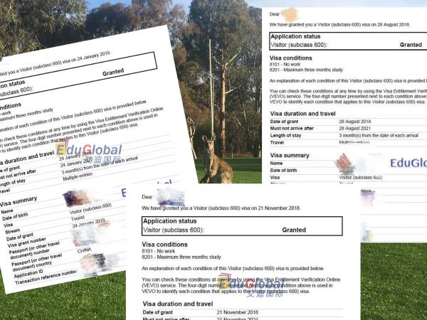 澳洲600探亲旅游签证 澳洲签证申请 艾迪澳洲梦之队签证申请