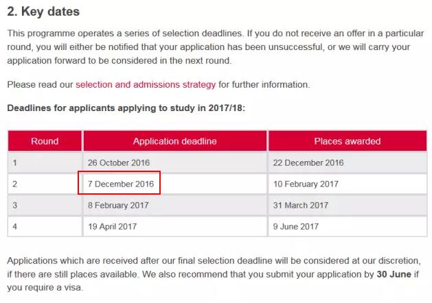 爱丁堡大学商科申请截止时间