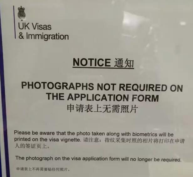 申请英国签证已经不需要照片