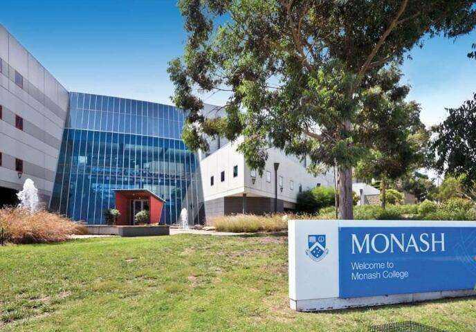 蒙纳士college 蒙纳士大学 蒙纳士大学预科 蒙纳士学院2019向上奖学金