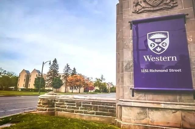 西安大略大学2022本科申请日期