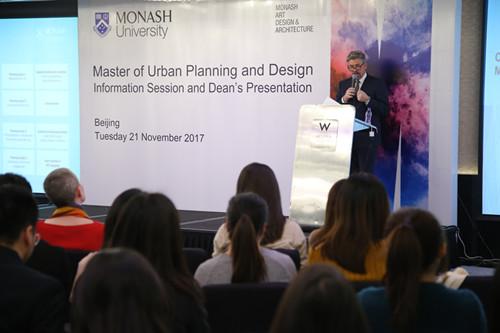 MADA学院见面会现场 让设计与建筑铸造更好的你蒙纳士MADA学院硕士申请季来袭