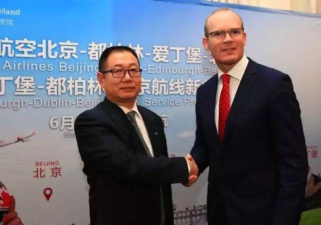 爱尔兰北京直航6月12日开通