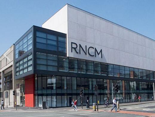 皇家北方音乐学院