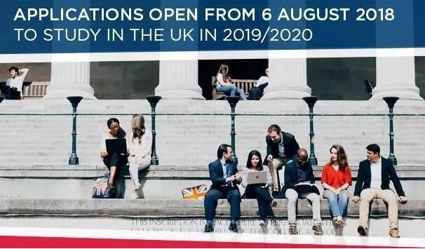 好消息!英国志奋领奖学金近日已开放申请