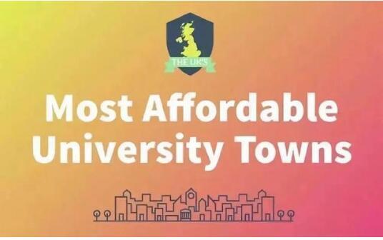 英国大学消费水平最新排名发布!