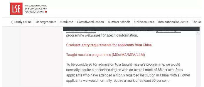 英国留学,留学申请,英国大学,英国留学申请,英国硕士申请,英国G5大学