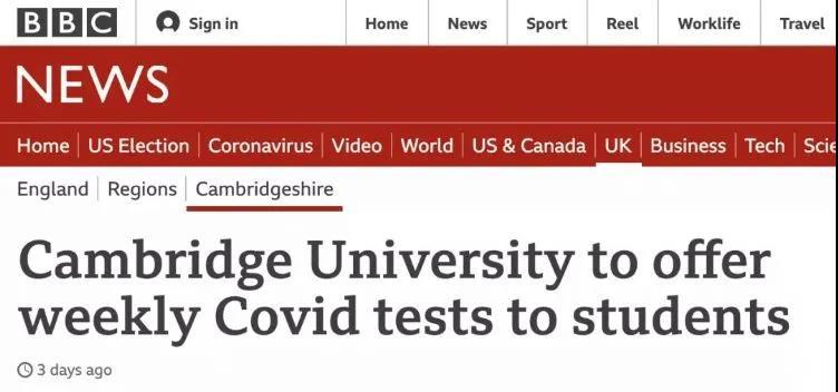 为确保校园环境安全,多所英国大学设置新冠检测站