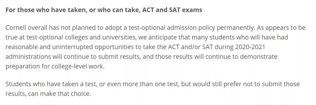 SAT/ACT标化成绩