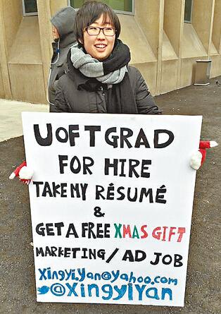 加拿大女留学生创意求职 获顶级广告公司青睐