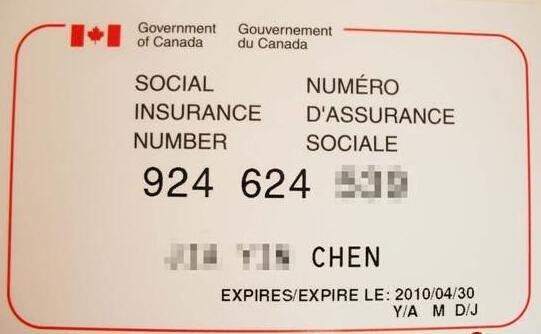 加拿大留学生打工全靠它 SIN工卡申请指南