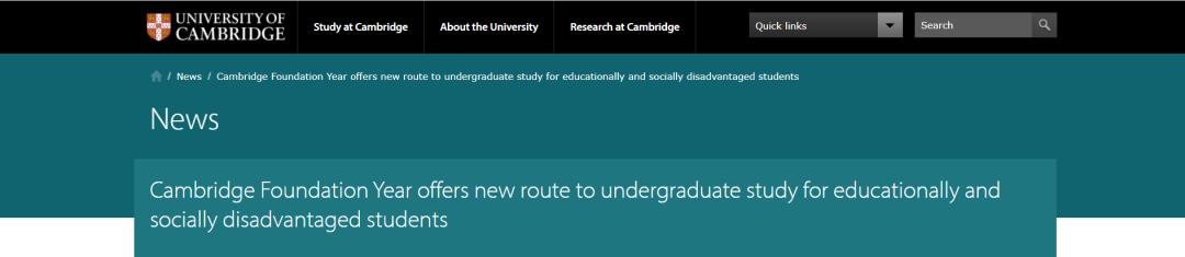 英国留学,留学申请,英国大学扩招