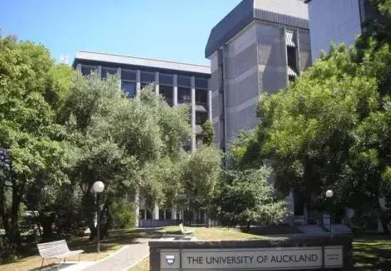 新西兰大学,奥克兰大学,新西兰名校,新西兰八大公立,奥克兰大学申请