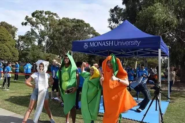 澳洲八大,蒙纳士大学,蒙纳士大学排名,蒙纳士雷火电竞下载费用,澳洲奖学金,澳洲热门专业