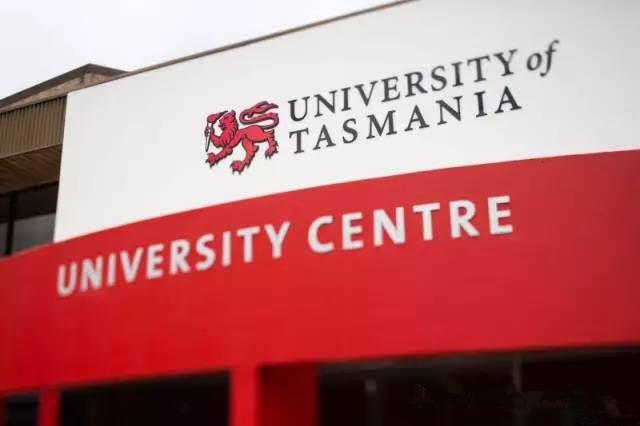 塔斯马尼亚大学,澳洲大学,澳洲留学费用低,塔斯马尼亚大学专业