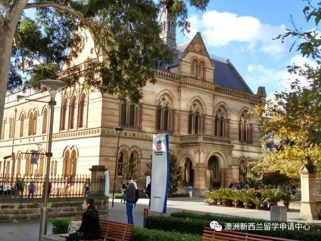阿德莱德大学,澳洲八大名校,澳洲硕士申请,澳洲大学介绍