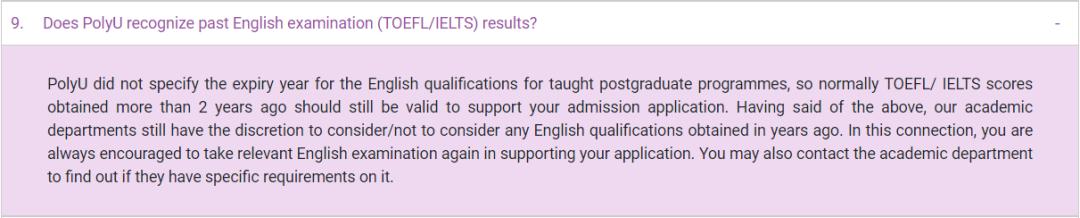 香港留学,香港硕士申请,香港留学申请