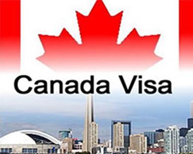 加拿大留学签证免了担保金 你来不来?