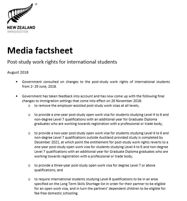 新西兰签证,签证政策,签证指南,工作签证,新西兰工签