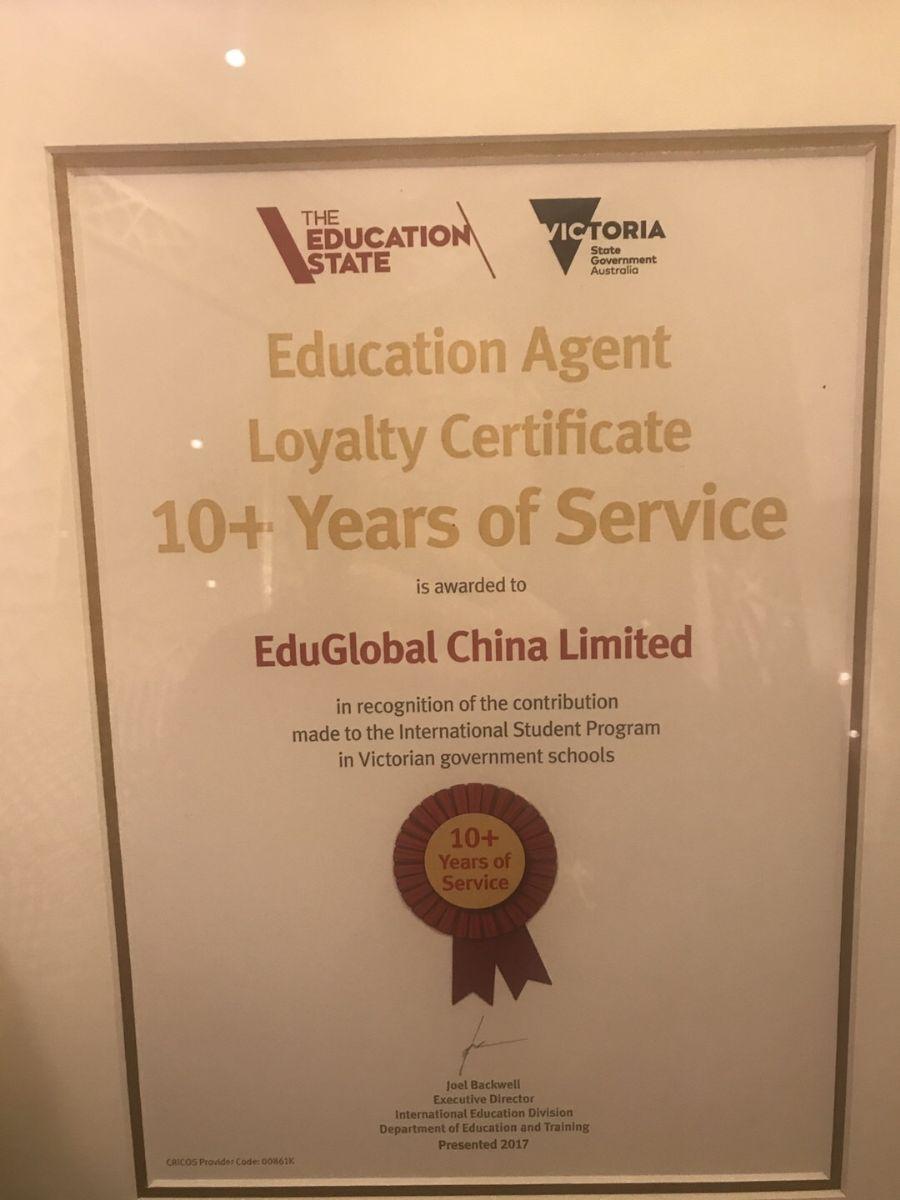 维州公校教育,维州政府公立中学,墨尔本中小学,澳洲低龄留学,艾迪留学获奖