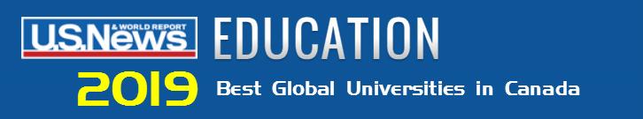 2019U_S_News世界大学排名加拿大大学 加拿大大学排名 加拿大教育中心