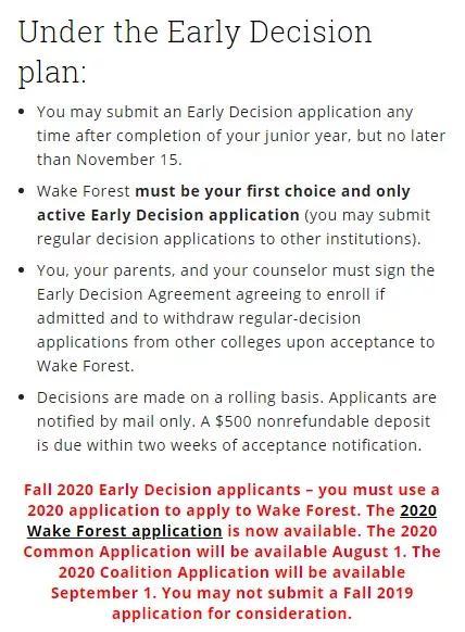 美国留学,留学申请,美国大学申请,维克森林大学