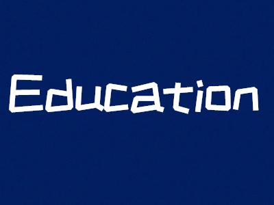 英国教育专业