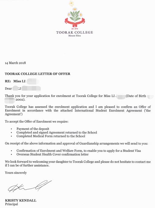 墨尔本私立,私立女校,图拉克学院,录取案例