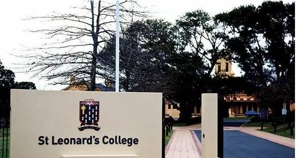 圣纳德学校,St Leonard's College,墨尔本私立中学