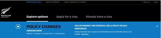 新西兰留学移民,2018新西兰技术移民政策,新西兰留学申请,新西兰移民攻略