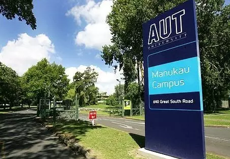 奥克兰理工大学,AUT,新西兰八大名校,新西兰大学