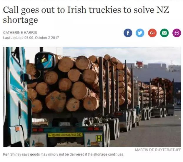 新西兰紧缺行业,新西兰移民专业,新西兰移民留学,新西兰留学