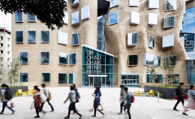 悉尼科技大学,UTS全新logo,澳洲大学排名,悉尼科技大学就业力