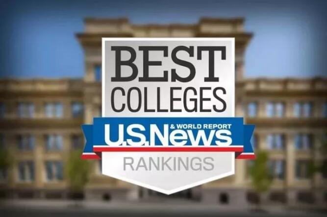 USNEWS大学排名,世界大学榜单,澳洲大学排名,澳洲大学推荐