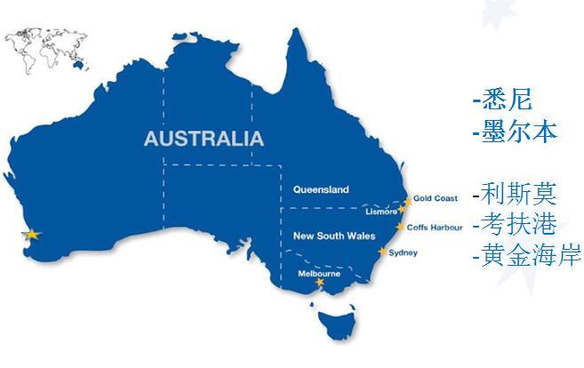 南十字星大学,澳洲留学,悉尼墨尔本校区,南十字星大学课程,澳洲留学专业